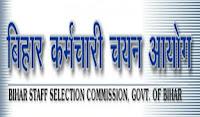 Bihar SSC Admit Card 2017