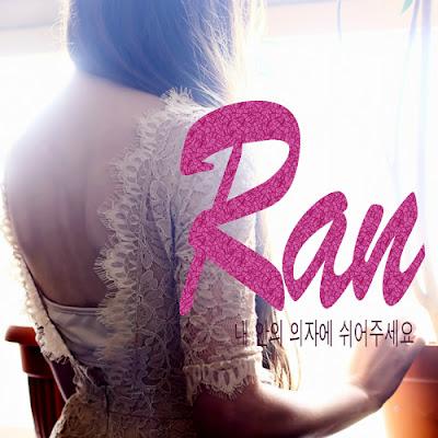 [Single] RAN – 내 안의 의자에 쉬어주세요