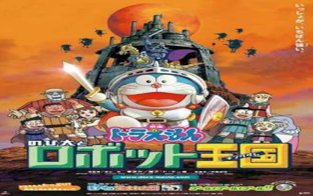 Doraemon Movie 23: Nobita to Robot Kingdom Subtitle Indonesia