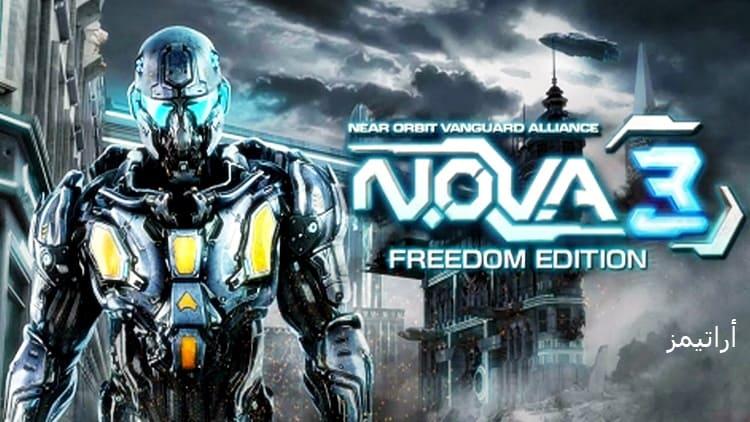 لعبة nova3 freedom edition