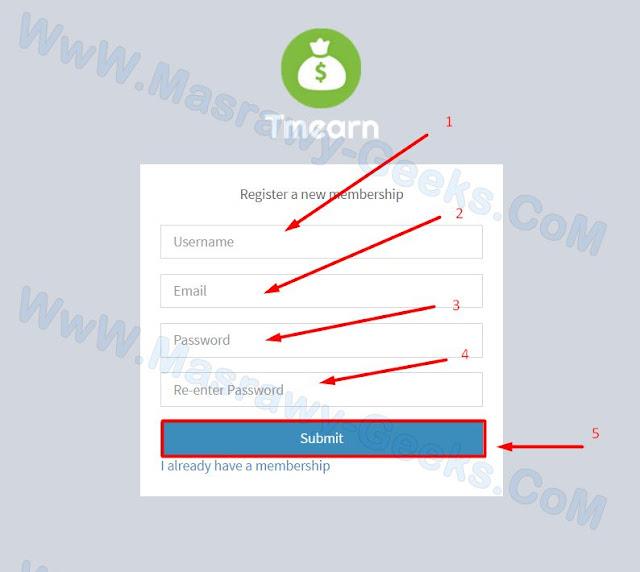 شرح التسجيل بموقع cut-urls