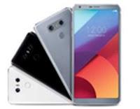 Smartphone Produk Baru Dari LG