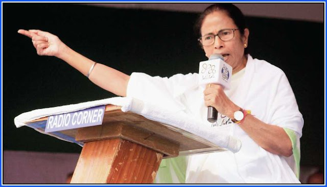 Chief Minister Mamata Banerjee in Darjeeling