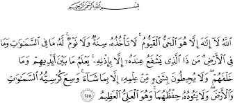 Inilah Rahasia Doa Dalam Al Quran Untuk Meminta Jodoh Lelaki yang Sholeh