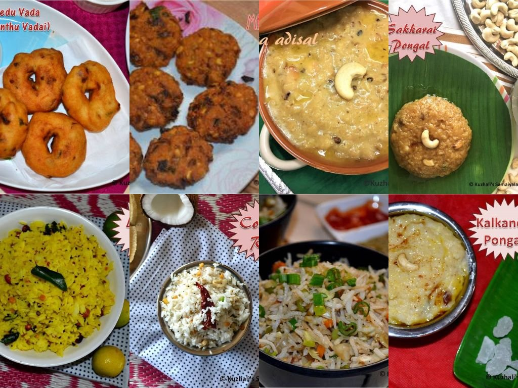 http://www.kuzhalisamaiyalarai.in/2018/01/pongal-recipe-collections.html