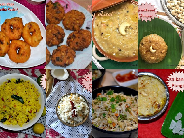 PONGAL RECIPE COLLECTIONS