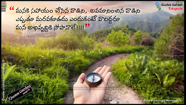 Best Good morning Thoughts in telugu