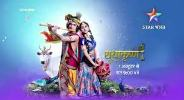 Star Bharta serial Radhakrishan first best TRP and BARC Rating serial this 5 2019, tv serial timing, wallpapers, images, pics
