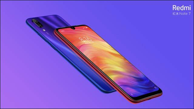 Xiaomi Redmi Note 7 launches with a 48MP camera and 4000mAh battery, Read Price and Features