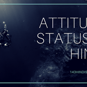 Attitude Status In Hindi Whatsapp Status In Hindi Whatsapp