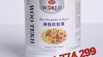 WOO TEKH - Bee-Propolis Softgels (A108)