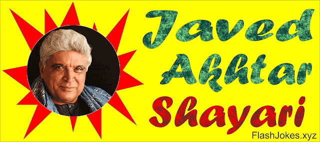 Shayaris By Javed Akhtar