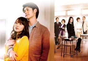 Download Drama Jepang Taisetsu na Koto wa Subete Kimi ga Oshiete Kureta Batch Subtitle Indonesia