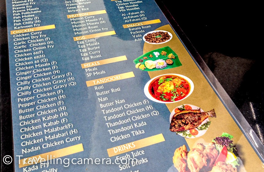 So the basic rule of ordering food in Kerala is to order single dish first and see how much you get. Then you can decide your next order. There are many things that you find in Kerala, which you may find boring. But just go ahead and try. You may find them interesting. At the same time, you would get to know about things which would not work for you at all. e.g. - boiled bananas in breakfast never worked us. Hope to share more about Kerala food on my blog in future.