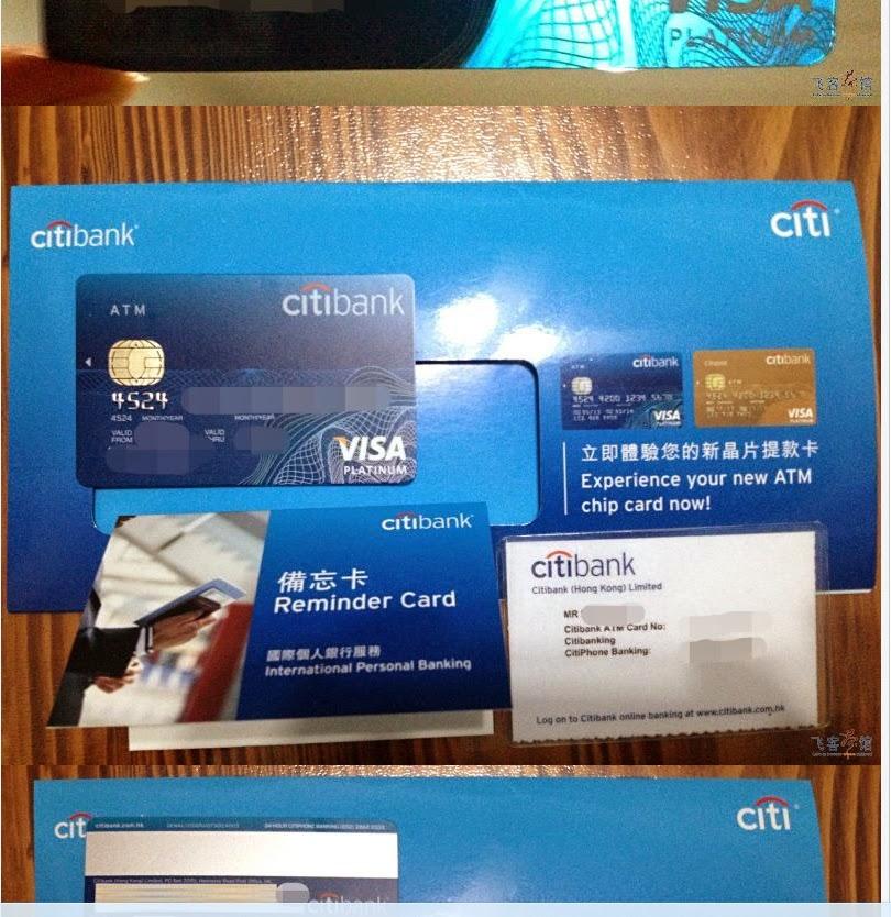 【花旗銀】新版ATM提款卡 全新上市