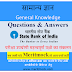 Important GK Questions for SBI Clerk Exam 2016 PDF Download Part- 1