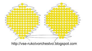 Цветок георгин из бисера схема плетения лепестка
