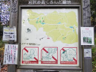 くろんど園地・ハイキングコース 地図