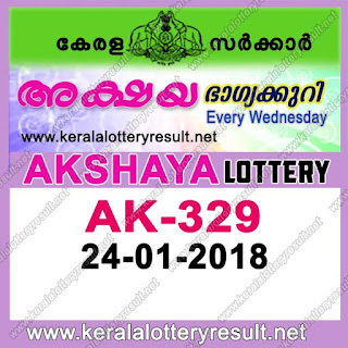 KERALA LOTTERY, kl result yesterday,lottery results, lotteries results, keralalotteries, kerala lottery, keralalotteryresult, kerala lottery result, kerala lottery   result live, kerala lottery results, kerala lottery today, kerala lottery result today, kerala lottery results today, today kerala lottery result, kerala lottery result   24-01-2018, Akshaya lottery results, kerala lottery result today Akshaya, Akshaya lottery result, kerala lottery result Akshaya today, kerala lottery Akshaya   today result, Akshaya kerala lottery result, AKSHAYA LOTTERY AK 329 RESULTS 24-01-2018, AKSHAYA LOTTERY AK 329, live AKSHAYA   LOTTERY AK-329, Akshaya lottery, kerala lottery today result Akshaya, AKSHAYA LOTTERY AK-329, today Akshaya lottery result, Akshaya lottery today   result, Akshaya lottery results today, today kerala lottery result Akshaya, kerala lottery results today Akshaya, Akshaya lottery today, today lottery result   Akshaya, Akshaya lottery result today, kerala lottery result live, kerala lottery bumper result, kerala lottery result yesterday, kerala lottery result today, kerala   online lottery results, kerala lottery draw, kerala lottery results, kerala state lottery today, kerala lottare, keralalotteries com kerala lottery result, lottery   today, kerala lottery today draw result, kerala lottery online purchase, kerala lottery online buy, buy kerala lottery online