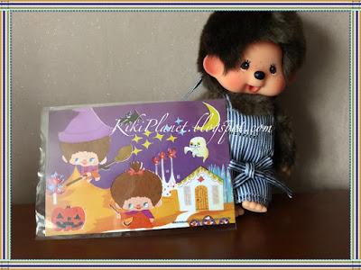 kiki monchhichi chimutan tokyo, plus secret, limited edition event loft