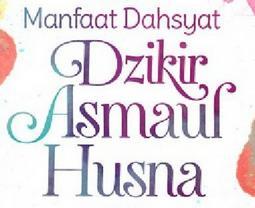 Manfaat Asmaul Husna