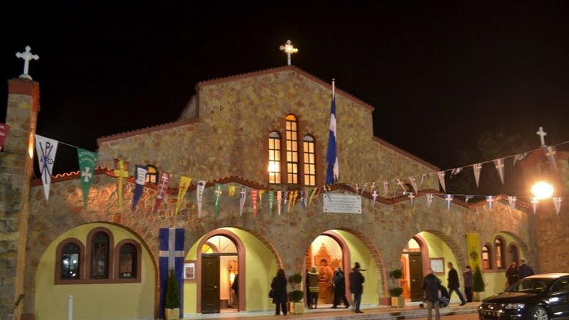 Εορτασμός του Αγίου Ελευθερίου στην Αλεξανδρούπολη