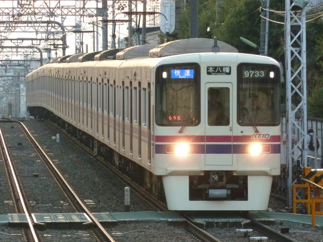 京王電鉄 快速本八幡行き 9000系