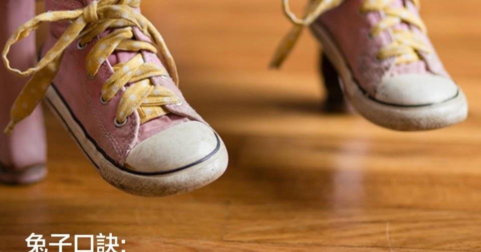 老虎乸﹒部落: 2017年7月19日:教小朋友點樣綁鞋帶