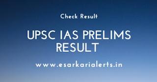 UPSC IAS Prelims Result 2017