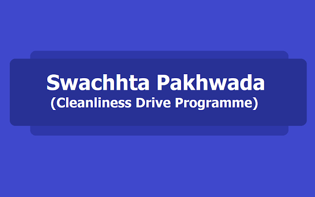 Swachhta Pakhwada in Every Year in all Schools 2019 (Cleanliness Drive Programme)