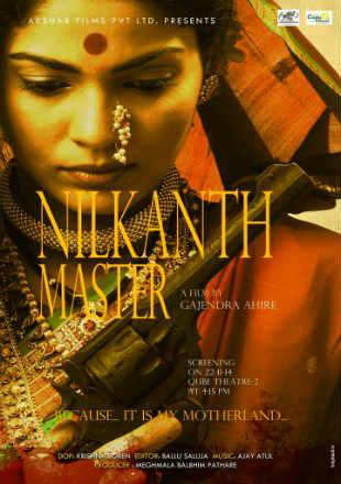 Poster of Nilkanth Master 2015 Marathi Movie HDRip 720p 700Mb