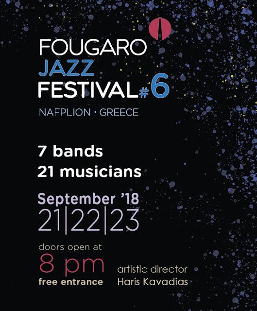 Έρχεται το  Fougaro Jazz Festival