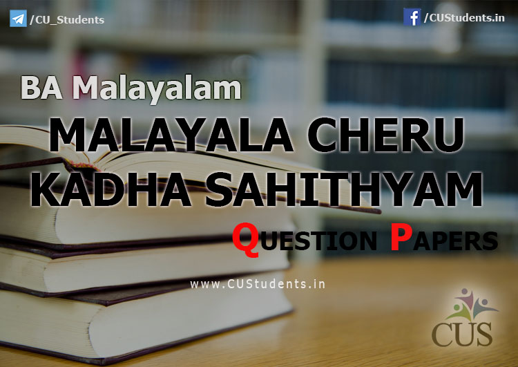 BA Malayalam Cherukadha Sahithyam Previous Question Papers