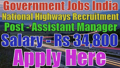 National Highways Authority of India Recruitment