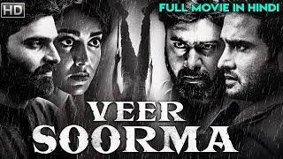 Veer Soorma (2019) Hindi Dubbed 300MB HDRip 480p x264 Download.