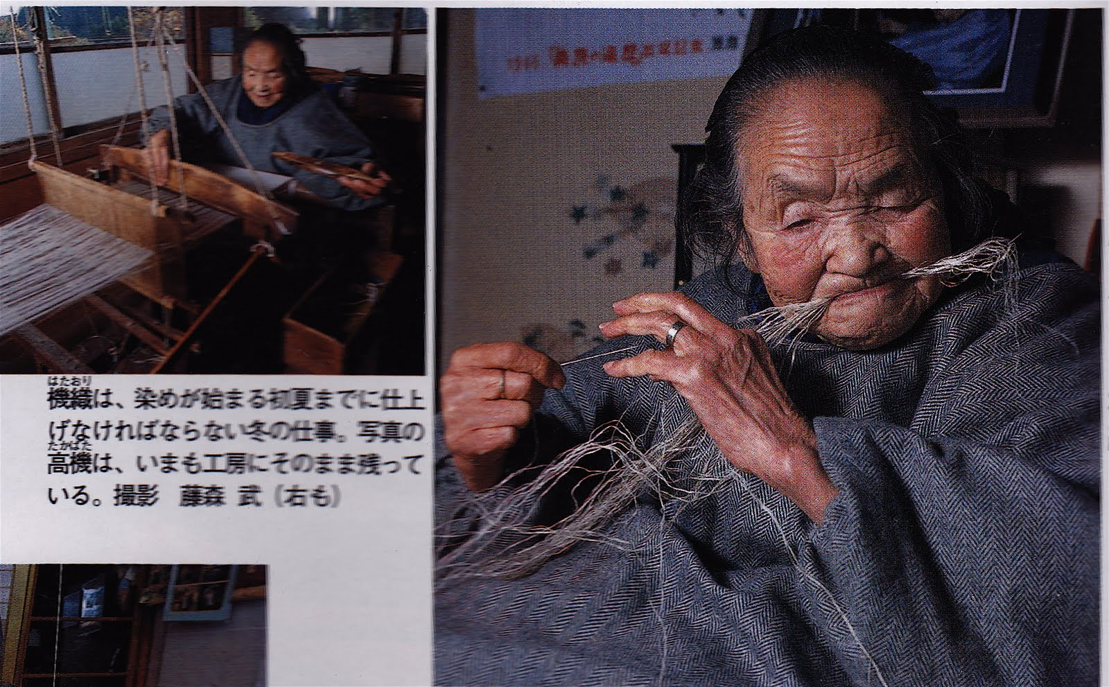 Japanese Textile Workshops   September 2011