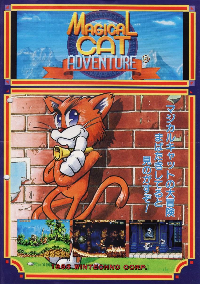 Magical Cat Adventure+arcade+game+portable+art+flyer