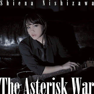 The Asterisk War by Shiena Nishizawa (西沢幸奏)
