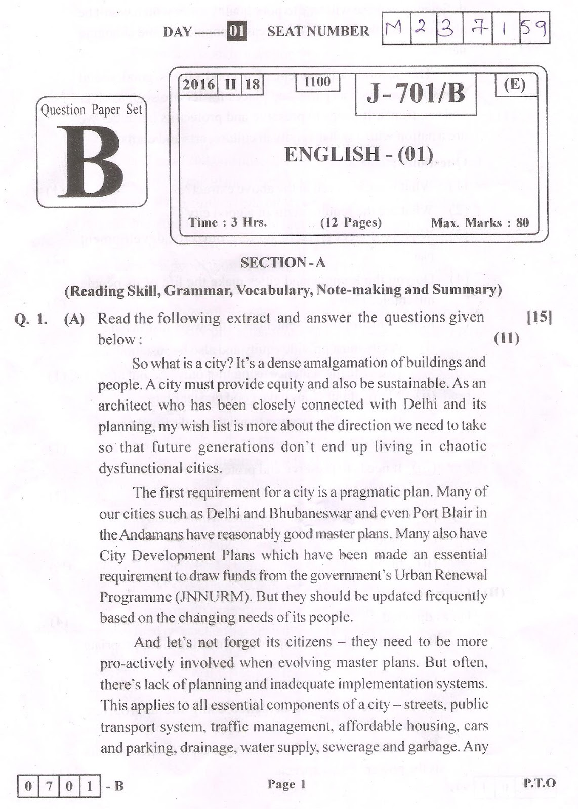 HSC English Board Question Paper (March 2016) Set B