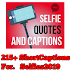 215+ Short Captions For Selfies2019