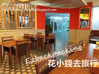 釜山山坡酒店早餐會場