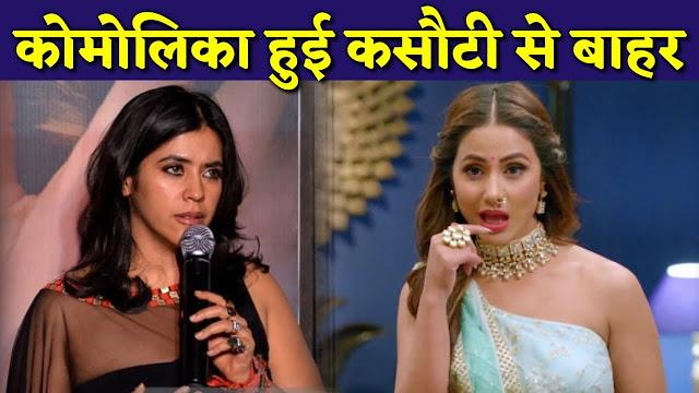 हिना खान 'कोमोलिका' के फैंस के लिए बुरी खबर, इस तारीख को करेंगी अपने लास्ट एपिसोड को शूट