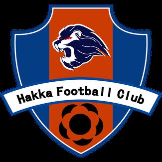 2019 2020 Plantilla de Jugadores del Meizhou Hakka 2019 - Edad - Nacionalidad - Posición - Número de camiseta - Jugadores Nombre - Cuadrado