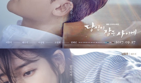 KDrama Review: While You Were Sleeping