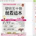 如何開始自學N5日檢日文,給想學日文的N5日語檢定日自學者推薦資源