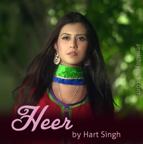 Heer - Hart Singh
