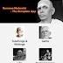 Sri Ramana Maharshi - Complete Android App