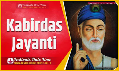 2024 Kabirdas Jayanti Date and Time, 2024 Kabirdas Jayanti Festival Schedule and Calendar