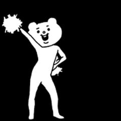 Aggressive Bear Betakkuma 4 (TW/HK)