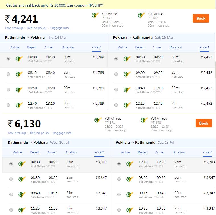 Kathmandu- Pokhara via Flight vs Bus vs taxi - eNidhi India